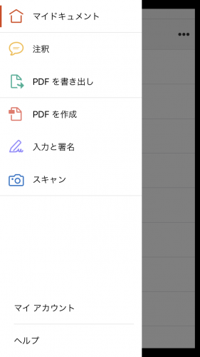 acrobat pdf エクセル変換 崩れる
